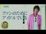 ●2013.08.05 TV Ru Agee  [アゲるテレビ] 山下智久 YamaPi - Inter